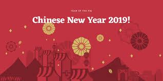 Lunar or Chinese New Year is celebrated by more than 20% of the world. It's the most important holiday in China and to Chinese people all over. The Lunar New Year is celebrated during the second new moon after the winter solstice, usually between January 21 and February 20 on the Gregorian calendar. Lunar New Year festivities begin on the first day of the first lunar month on the Chinese calendar and continue until the 15th of the lunar month, when the moon is full. This year 4717 begins on the first day of the New Year on the Chinese calendar, which is February 5th. 2019 is the Year of the Pig. Chinese legend holds that Buddha asked all the animals to meet him on New Year's Day and named a year after each of the twelve animals that came. The animals in the Chinese calendar are the dog, pig/boar, rat, ox, tiger, rabbit, dragon, snake, horse, sheep, monkey, and rooster. Also, according to legend, people born in each animal's year have some of that animal's personality traits. Do you celebrate the Lunar New Year, and which animal year were you born in (in the comments, please mention if you feel your animal sign represents your character if you would like)?