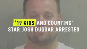 19 Kids and Counting personality Josh Duggar, the oldest son in the Duggar family, 33, was arrested and jailed in Arkansas on federal charges on April 29. He has been charged with child porn possession, featuring minors under 12. He was taken into custody on federal charges following a 2019 Homeland Security raid on his now-shuttered used car dealership. In May of 2015, Duggar had been cited in police reports of molesting underage girls as a teenager. Some of the allegedly molested girls included his own sisters. He was not charged because the statute of limitations had expired, but later publicly confirmed the allegations were true and apologized for his behavior, saying he had