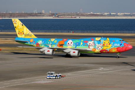 Pika-pika! An All Nippon Airways 747 brightened the skies with this colorful tribute to