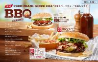 Have you ever looked up Burger King's international menus to see the different food options throughout the world?
