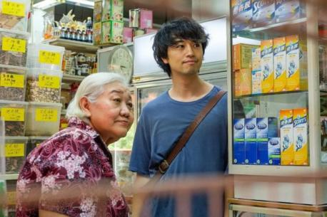 It is about a young man, a ramen chef in Japan, who goes in search of his deceased mother's recipes from her family in Singapore to reconnect with his estranged relatives. Does this sound like a movie you would like to see?