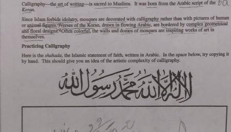 A Virginia school system closed schools Friday after a high school geography assignment on world religions led to allegations of Islamic indoctrination. Prior to this survey had you heard this news story?
