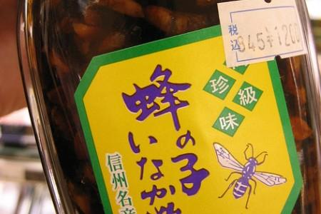 Very last question - which countries are you familiar with that actually eat bugs?