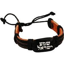 I bought a leather bracelet with the Shema prayer on it. The leather is so smelly. I have taken several measures to rid the smell without success. Have you ever had a leather