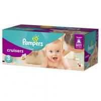 At approximately $250 for 38 diapers, compared to $30 for about 92 disposable diapers, is this something that might make you change your mind about cloth diapers? If you use disposable diapers, how much do you spend per month?