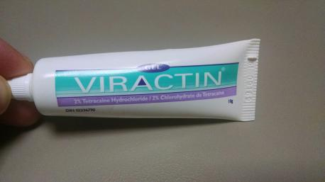 Viractin gel is an over the counter cold sore medication, and has 2% of Tetracaine Hydrochloride, which provides temporary relief from the itchiness and pain associated with cold sores, have you ever used it?