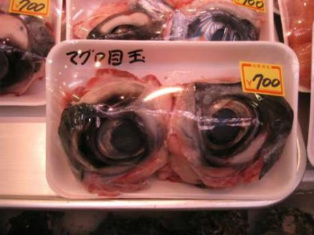 Tuna Eyeballs – Japan - Although it sounds nasty, apparently it's rather tame, tasting pretty similar to squid or octopus. None of the gunk you'd normally guess that comes with slicing up eyeballs. Have you ever had this food?
